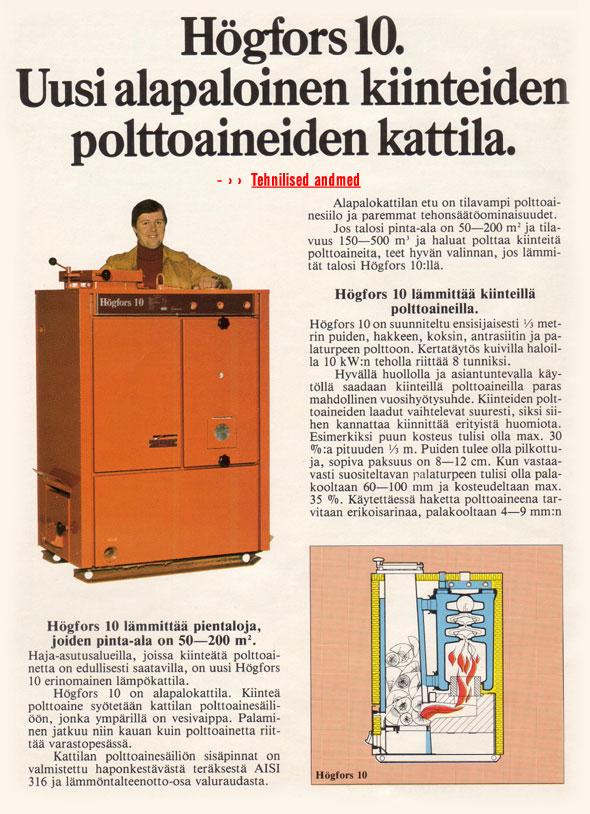 Högfors keskuslämmityskattila